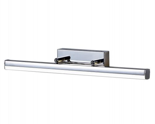 Kros Wall Lamp Large Adjustable 1 x 18W LED 4000K 1784lm IP44 Polished Chrome 3yrs Warranty