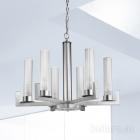Kolarz Raggio 6 Light Ceiling Chandelier Silver Leaf 6009.80650