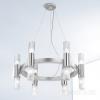 Kolarz Giro 12 Light Ceiling Chandelier Silver Leaf 6010.81250