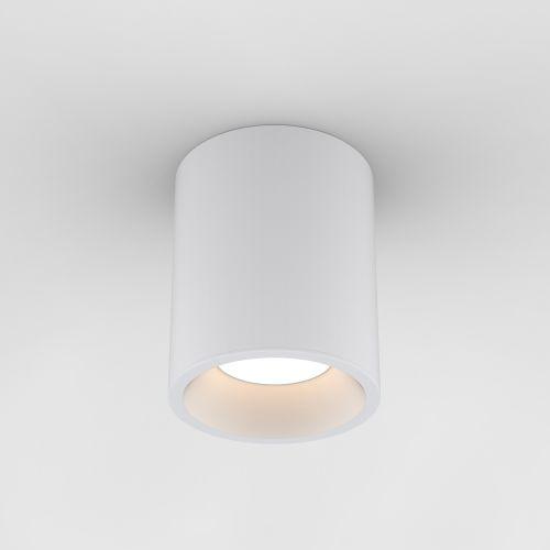 Astro Kos Round 140 LED Outdoor Downlight in Textured White 1326019