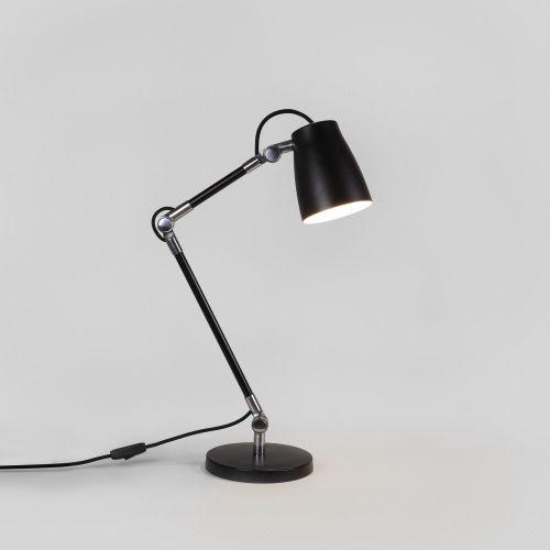 Astro Atelier Desk BASE Indoor Table Lamp in Matt Black BASE ONLY 1224006