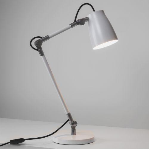 Astro Atelier Desk BASE Indoor Table Lamp in Matt White BASE ONLY 1224005