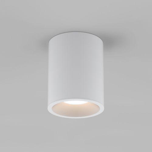 Astro Kos Round 100 LED Outdoor Downlight in Textured White 1326025