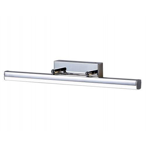 Kros Wall Lamp Large Adjustable 1 x 18W LED 4000K 1784lm IP44 Polished Chrome 3yrs Warranty